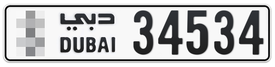 Dubai Plate number  * 34534 for sale on Numbers.ae