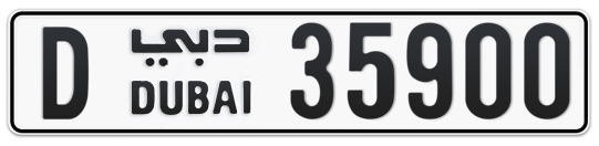 D 35900 - Plate numbers for sale in Dubai