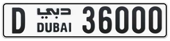 D 36000 - Plate numbers for sale in Dubai