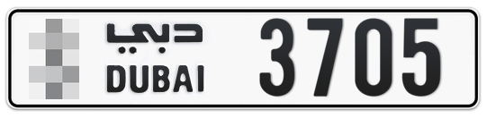 * 3705 - Plate numbers for sale in Dubai