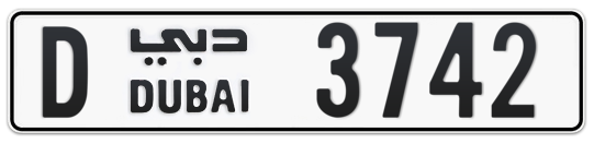 D 3742 - Plate numbers for sale in Dubai