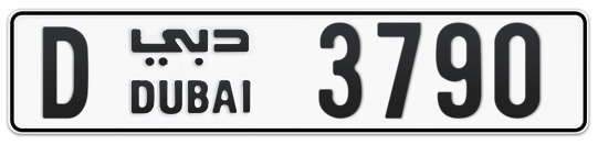 D 3790 - Plate numbers for sale in Dubai