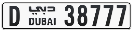 D 38777 - Plate numbers for sale in Dubai