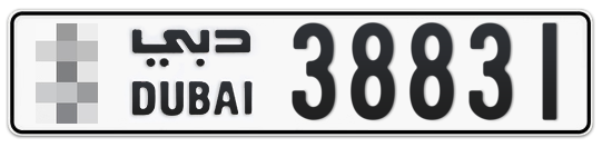 * 38831 - Plate numbers for sale in Dubai