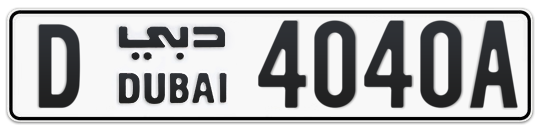 D 4040A - Plate numbers for sale in Dubai