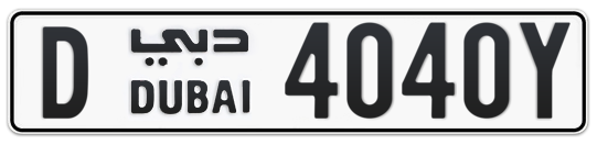 D 4040Y - Plate numbers for sale in Dubai