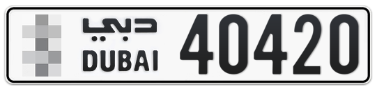 * 40420 - Plate numbers for sale in Dubai