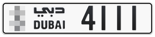 * 4111 - Plate numbers for sale in Dubai