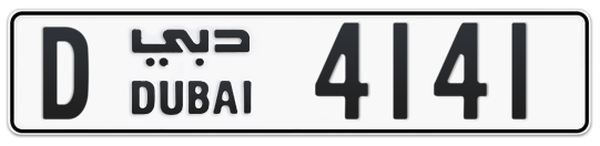 D 4141 - Plate numbers for sale in Dubai
