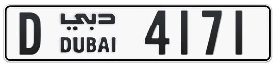 D 4171 - Plate numbers for sale in Dubai