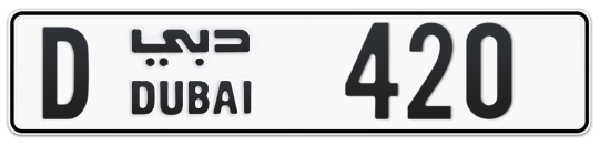 D 420 - Plate numbers for sale in Dubai