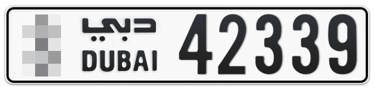 * 42339 - Plate numbers for sale in Dubai