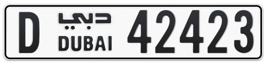 D 42423 - Plate numbers for sale in Dubai