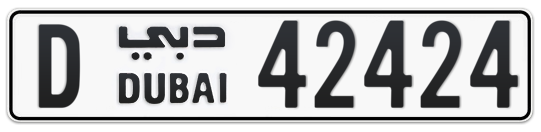 D 42424 - Plate numbers for sale in Dubai