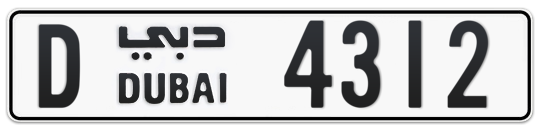 D 4312 - Plate numbers for sale in Dubai