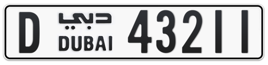 D 43211 - Plate numbers for sale in Dubai