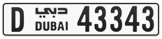 D 43343 - Plate numbers for sale in Dubai