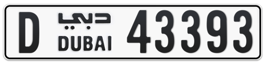 D 43393 - Plate numbers for sale in Dubai