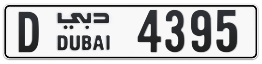 D 4395 - Plate numbers for sale in Dubai