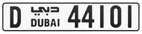 D 44101 - Plate numbers for sale in Dubai