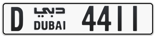Dubai Plate number D 4411 for sale on Numbers.ae