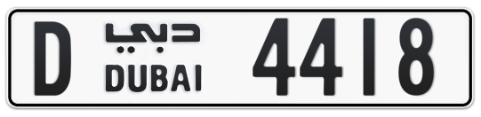 D 4418 - Plate numbers for sale in Dubai