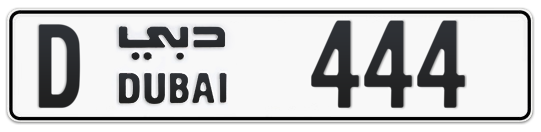 D 444 - Plate numbers for sale in Dubai