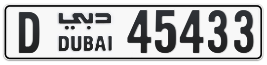 D 45433 - Plate numbers for sale in Dubai