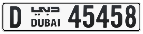 D 45458 - Plate numbers for sale in Dubai