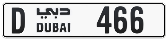 D 466 - Plate numbers for sale in Dubai