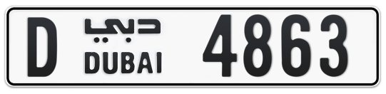 D 4863 - Plate numbers for sale in Dubai