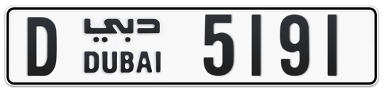 D 5191 - Plate numbers for sale in Dubai