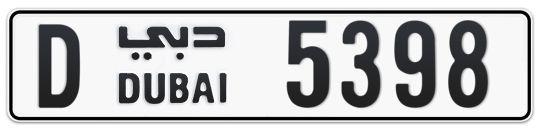 D 5398 - Plate numbers for sale in Dubai