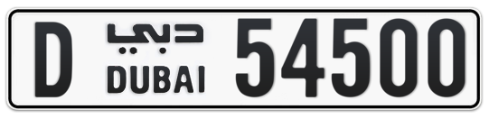 D 54500 - Plate numbers for sale in Dubai