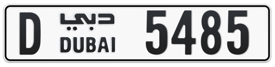 D 5485 - Plate numbers for sale in Dubai