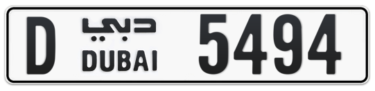 D 5494 - Plate numbers for sale in Dubai