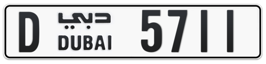 D 5711 - Plate numbers for sale in Dubai