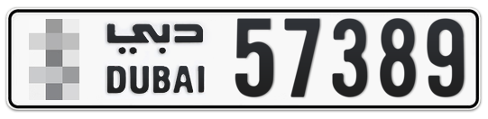 * 57389 - Plate numbers for sale in Dubai