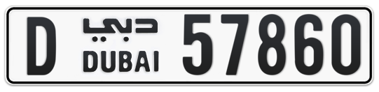 D 57860 - Plate numbers for sale in Dubai