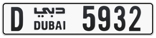 D 5932 - Plate numbers for sale in Dubai