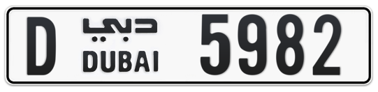 D 5982 - Plate numbers for sale in Dubai
