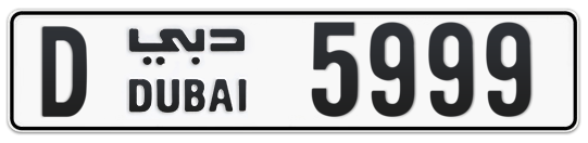 D 5999 - Plate numbers for sale in Dubai