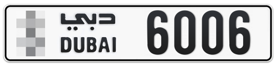 * 6006 - Plate numbers for sale in Dubai