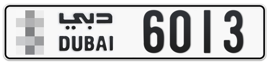 Dubai Plate number  * 6013 for sale on Numbers.ae