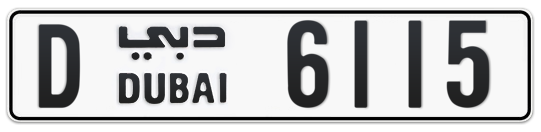 D 6115 - Plate numbers for sale in Dubai