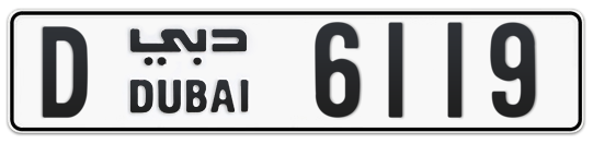 D 6119 - Plate numbers for sale in Dubai