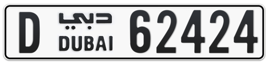 D 62424 - Plate numbers for sale in Dubai