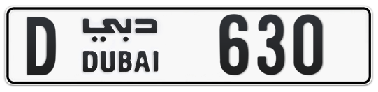 D 630 - Plate numbers for sale in Dubai