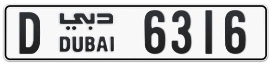 D 6316 - Plate numbers for sale in Dubai