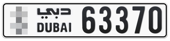 * 63370 - Plate numbers for sale in Dubai